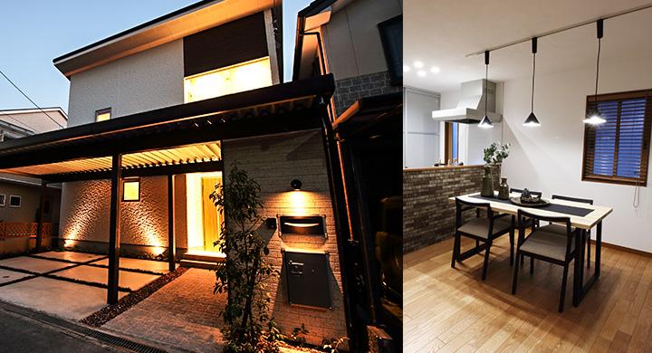 f:id:re-homes:20161011034038j:plain