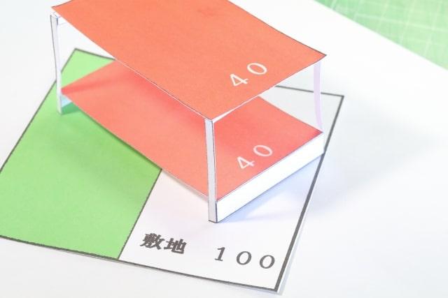 f:id:re-kaitoriya:20191215190805j:plain