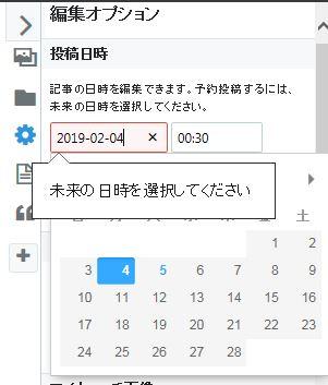 f:id:re-man-kabuo:20190205182720j:plain
