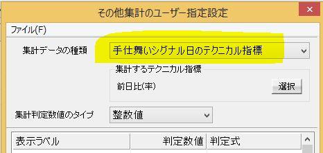 f:id:re-man-kabuo:20190317230317j:plain