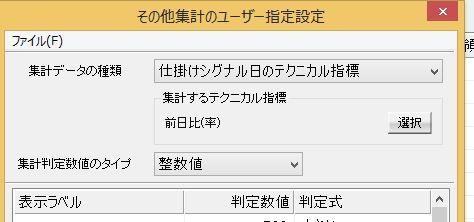 f:id:re-man-kabuo:20190317230326j:plain