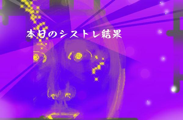 f:id:re-man-kabuo:20190404195429j:plain