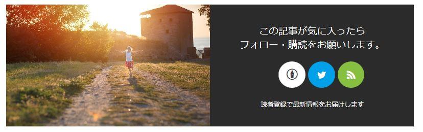 f:id:re-man-kabuo:20190715172510j:plain