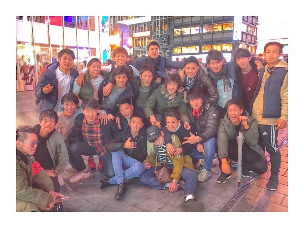 f:id:re-showg08s_yakusokuezwebnejp:20161230171513j:image