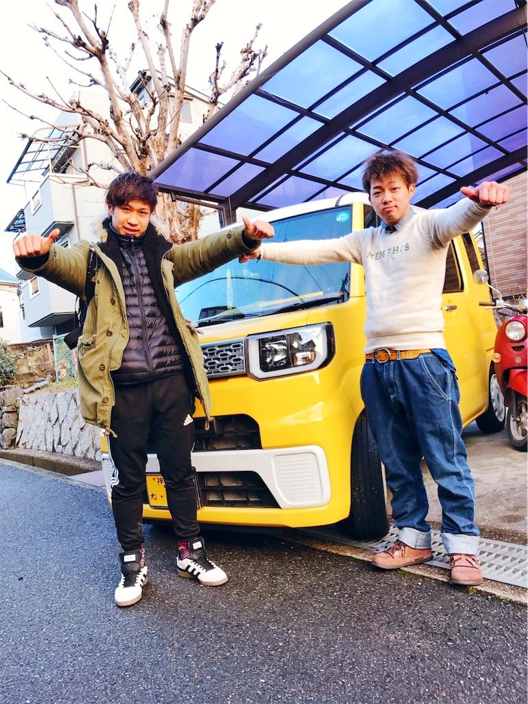 f:id:re-showg08s_yakusokuezwebnejp:20170208025325j:image
