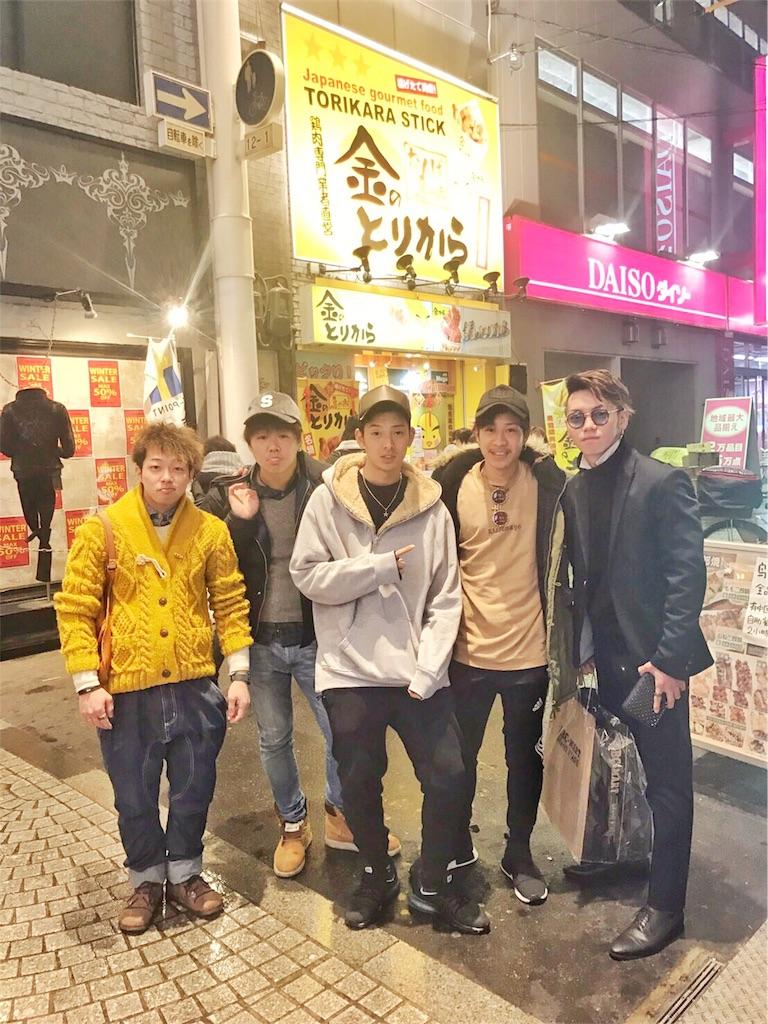 f:id:re-showg08s_yakusokuezwebnejp:20170208025337j:image