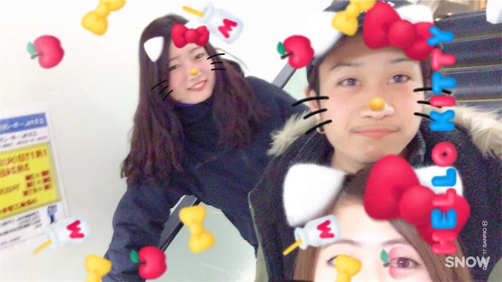 f:id:re-showg08s_yakusokuezwebnejp:20170208025447j:image