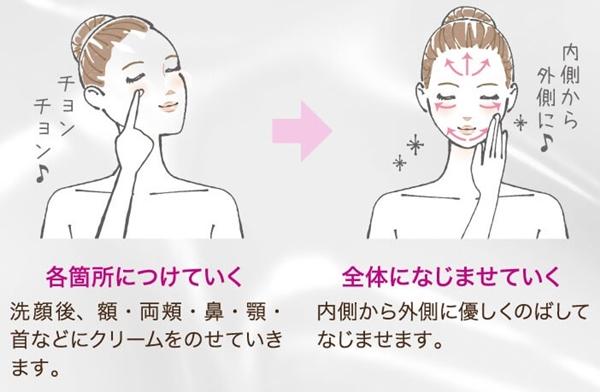ちゅらかなさ 口コミ チュラカナサ 効果 チュラコス シワ オールインワンジェル 化粧品 ブログ 使い方2