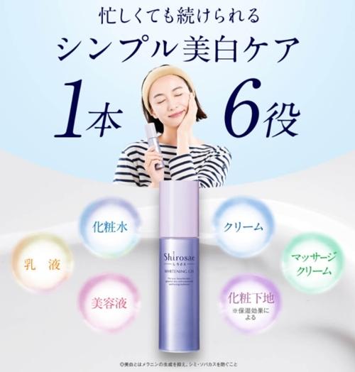 しろさえ 口コミ 大正製薬 トリニティライン shirosae シロサエ 効果 美白オールインワンゲル ブログ 機能