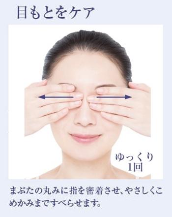 しろさえ 口コミ 大正製薬 トリニティライン shirosae シロサエ 効果 美白オールインワンゲル ブログ 使い方 目元