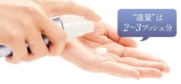 しろさえ 口コミ 大正製薬 トリニティライン shirosae シロサエ 効果 美白オールインワンゲル ブログ 使い方