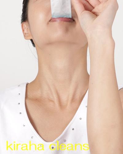 キラハクレンズ 口コミ 自宅でできる歯の黄ばみ汚れ kiraha cleans きらはくれんず デンタルホワイトニング 効果 ブログ パッケージ 開ける2