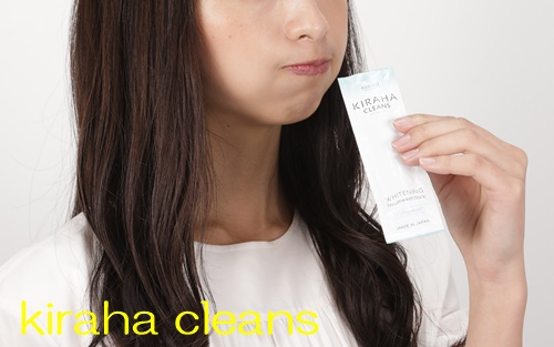 キラハクレンズ 口コミ 自宅でできる歯の黄ばみ汚れ kiraha cleans きらはくれんず デンタルホワイトニング 効果 ブログ パッケージ 使う2