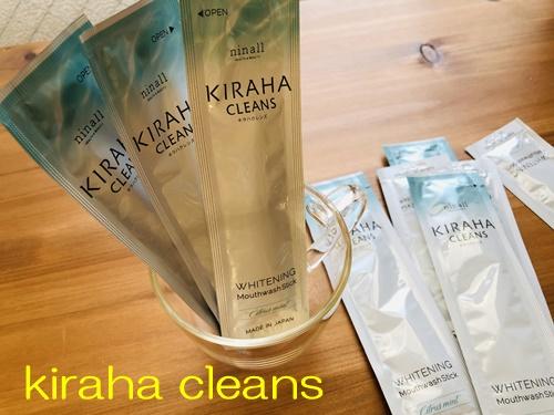 キラハクレンズ 口コミ 自宅でできる歯の黄ばみ汚れ kiraha cleans きらはくれんず デンタルホワイトニング 効果 ブログ パッケージ