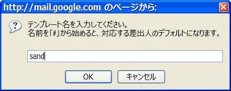 20070901010806