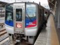[Rail]うずしお9号 5009D