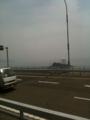 [Trip][Bus]明石海峡大橋