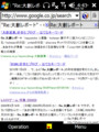 "「""Re:大創レポート"" - Google 検索」"