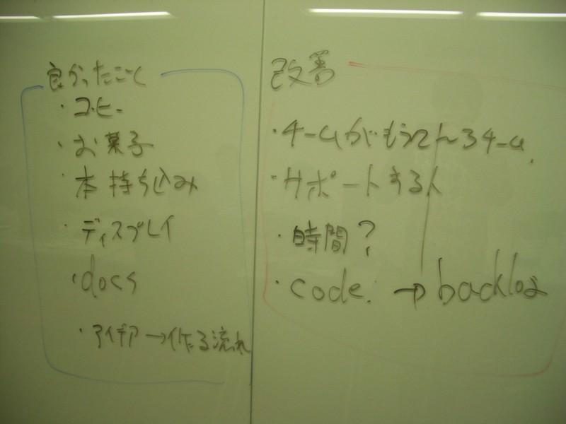 f:id:re_shikajiro:20091115183032j:image