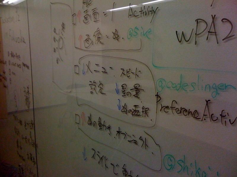 f:id:re_shikajiro:20091129190624j:image