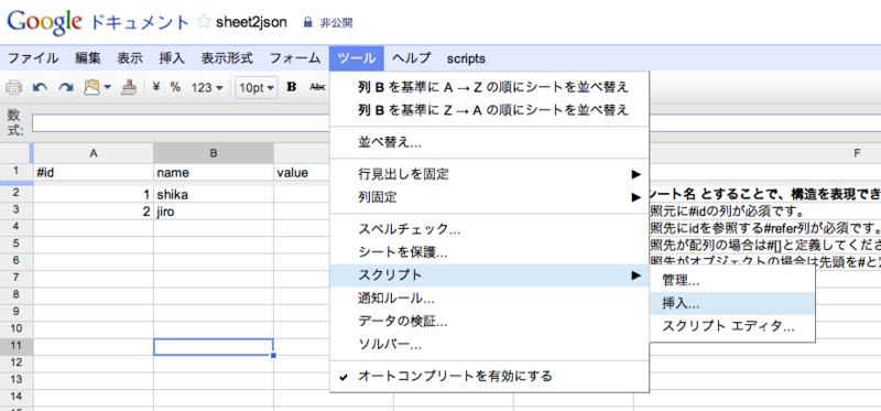 f:id:re_shikajiro:20110302140058p:image