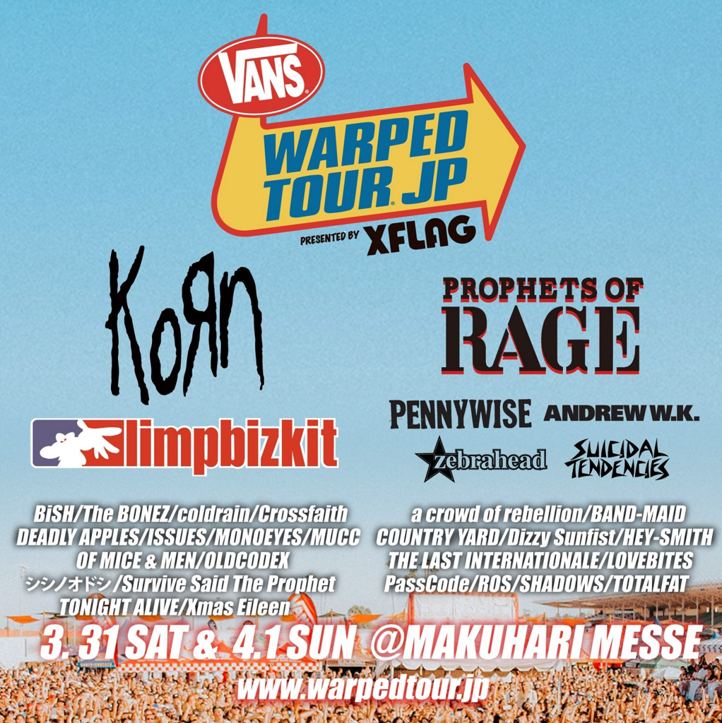Vans Warped Tour 2018 Japan