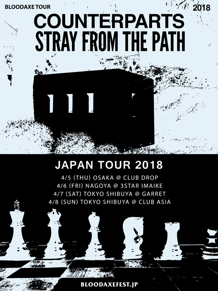 Counterparts Japan Tour