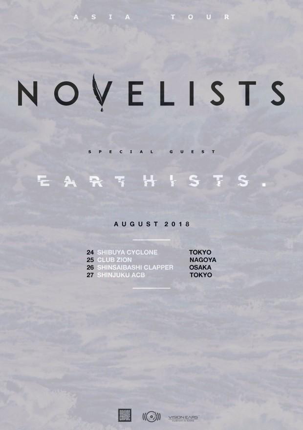 Novelists Japan Tour