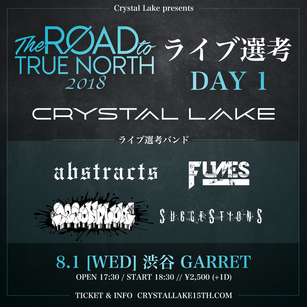 THE ROAD TO TRUE NORTH 2018 DAY 1