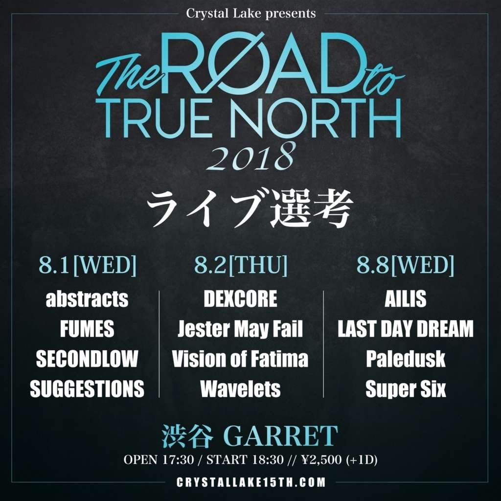 THE ROAD TO TRUE NORTH 2018