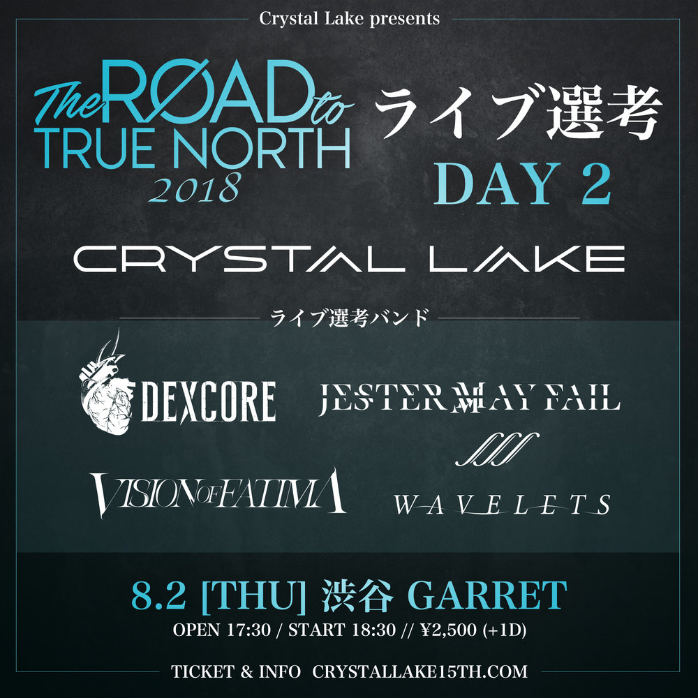 THE ROAD TO TRUE NORTH 2018 DAY 2