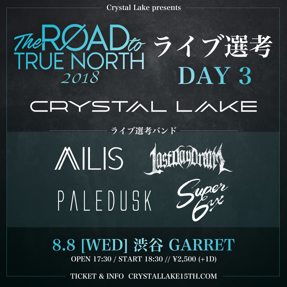 THE ROAD TO TRUE NORTH 2018 DAY 3