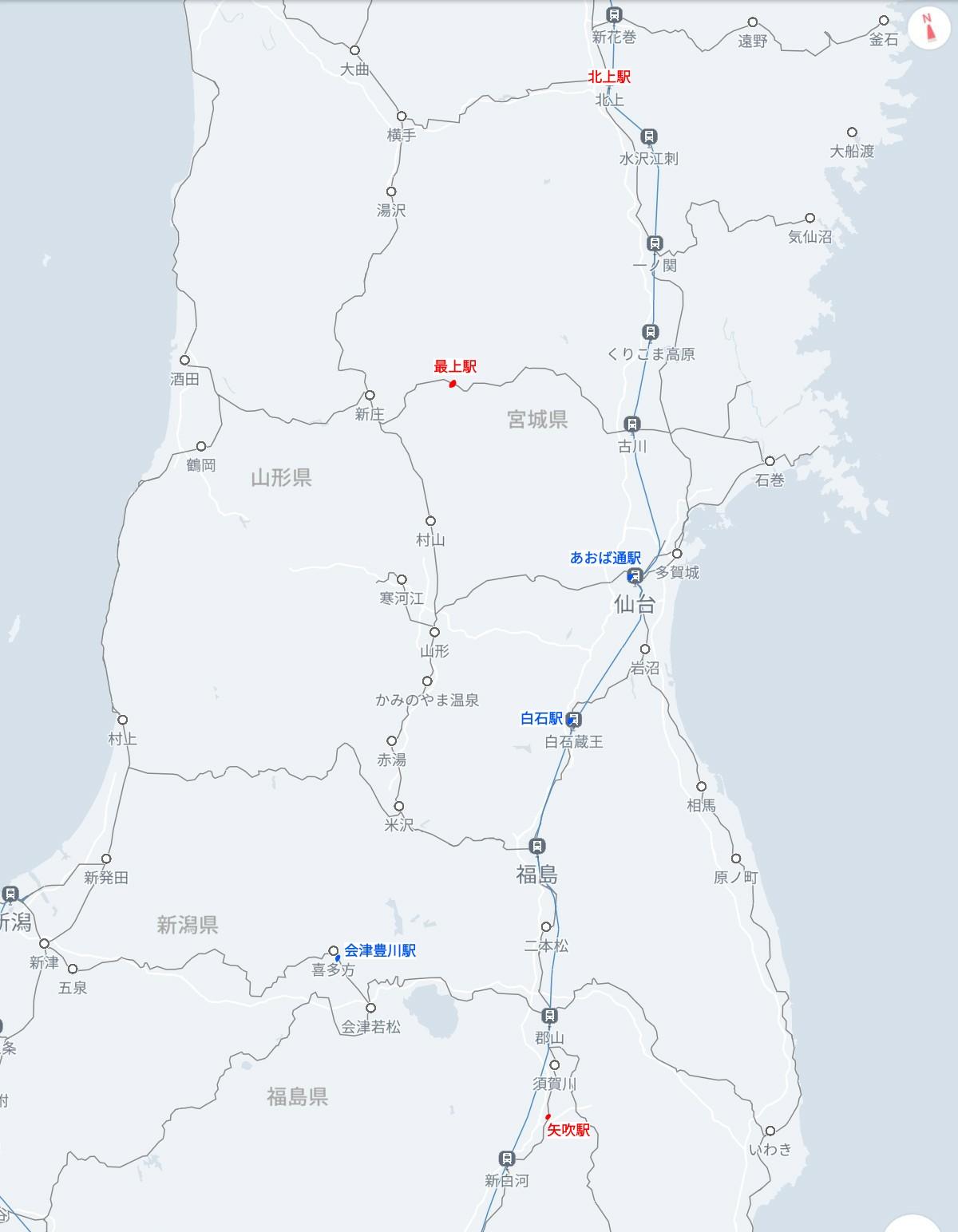 f:id:reach_wind:20210113195837j:plain