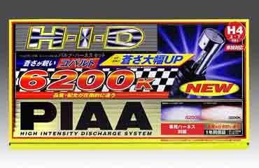 PIAA HIDシステム 6200K コバルト H4切替 HH101
