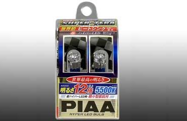 PIAA 超ハイパーLED SUPER-TERA H-371