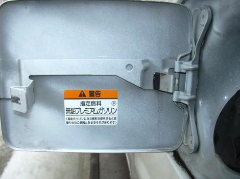 無鉛プレミアムガソリン指定ステッカー