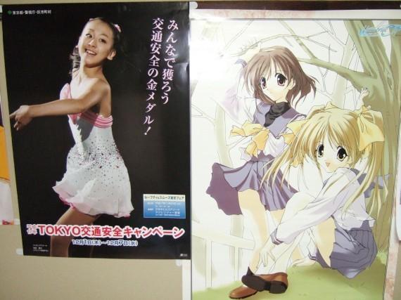 伊吹みなもちゃん・浅田真央ちゃんポスター