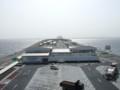 海ほたるパーキングエリア (2006年3月29日撮影)
