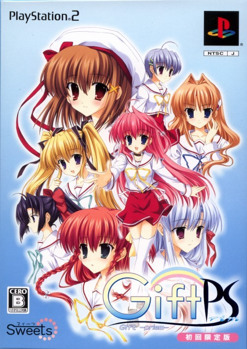 PS2ゲームソフト「Gift -Prism- (初回限定版)」