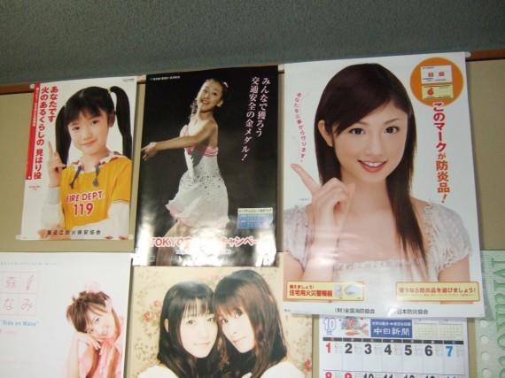 加恋ちゃん・真央ちゃん・ゆうこりんのポスター