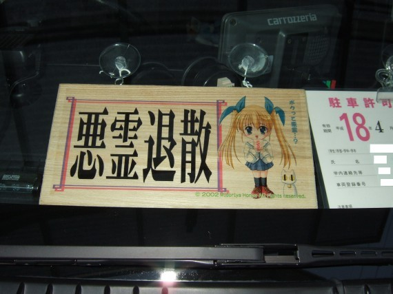 芳乃さくらちゃんのメッセージボード