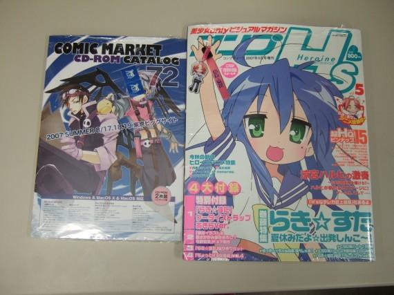 コミックマーケット72 CD-ROM カタログ、コンプH's Vol.5