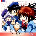 可憐Girl's「Over The Future」