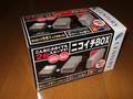 センチュリー HDDケース ニコイチBOX CTW35U2