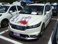 萌車ミーティング2008 in 岐阜