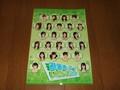 Hello!Project 2008 Summer ワンダフルハーツ公演