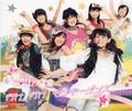 CD「行け 行け モンキーダンス/Berryz工房」
