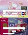 ハローキティ クレジットカード・ETCカード