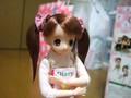 えっくす☆きゅーと Chisa My First Diary