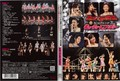 DVD「Berryz工房&℃-ute仲良しバトルコンサートツアー2008春」